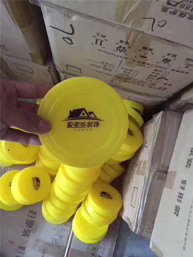 工地形象保护-北京家年华装饰.jpg